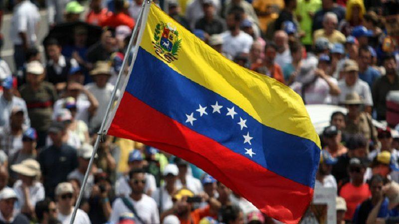 El 31 de mayo se reúnen cancilleres por crisis en Venezuela