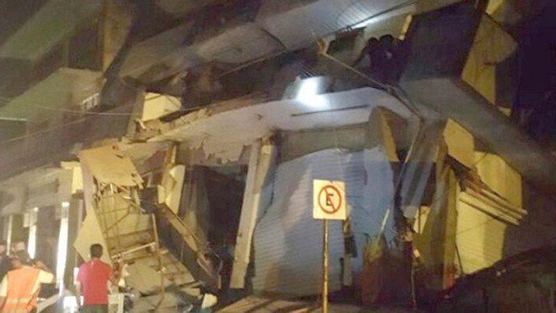 Al menos 15 personas muertas deja terremoto de 8,2 grados en México