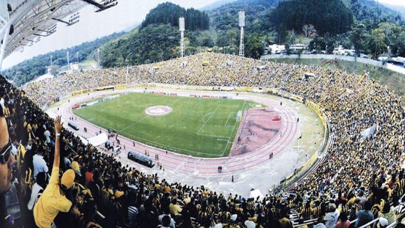 Hallan explosivos cerca del estadio donde Colombia jugó con Venezuela