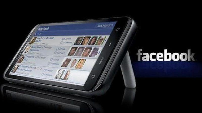 facebook-phone-644x362