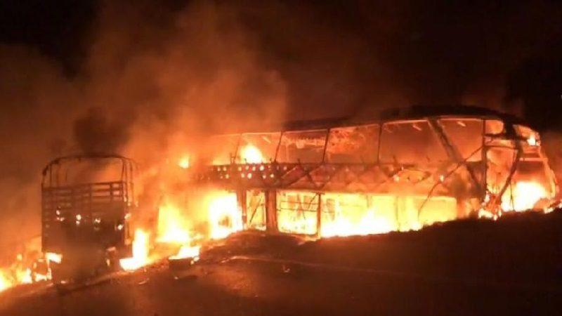 Terrible accidente deja una mujer muerta y tres vehículos incinerados ok