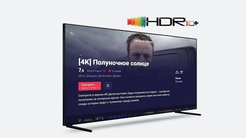 Samsung Electronics amplía las asociaciones y los centros de certificación, creando su ecosistema HDR10+