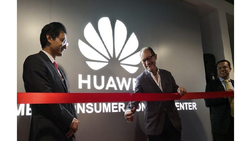 Huawei abre un nuevo canal de atención al cliente en Colombia y anuncia la llegada de su Contact Center